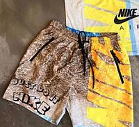 Шорты мужские летние пляжные плавательные Nike Just Do It коричневый с желтым. Живое фото