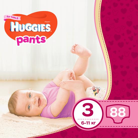 Підгузки-трусики Huggies Pants для дівчаток 3 (6-11кг), 88шт