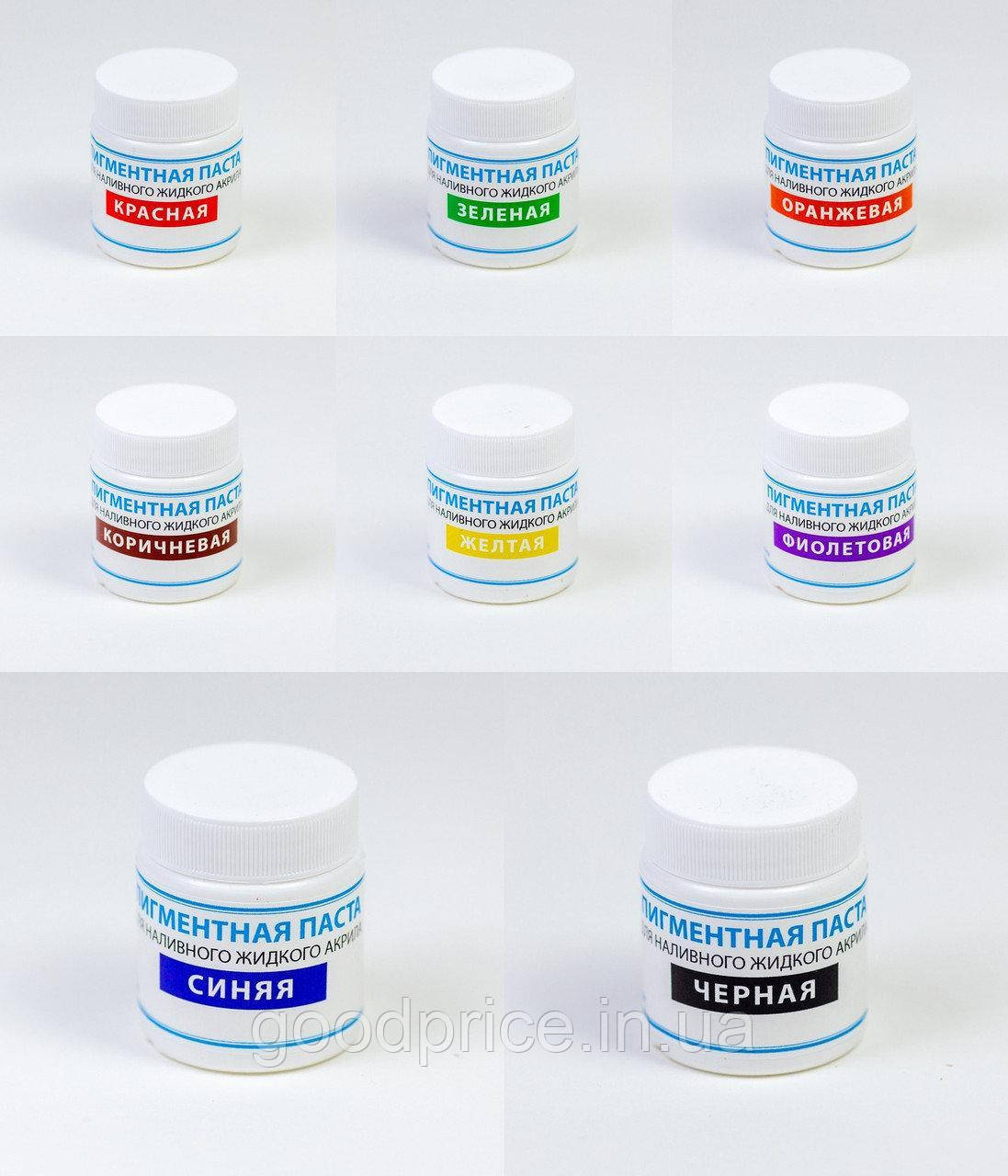 Комплект красителей для жидкого акрила ПРОСТО И ЛЕГКО для реставрации ванн 8 цветов 50 гЦветная ванн