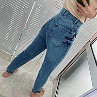 Женские джинсы Момы на высокой посадке голубого цвета, р-р. 26,27,28,29,30,31  Код 374Т