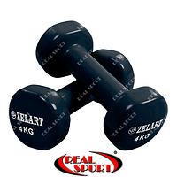 Гантели для фитнеса 4кг с виниловым покрытием Beauty TA-5225-4