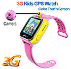 Детские умные GPS часы Smart Baby Watch Q10 (G75) с трекером 3G отслеживания и камерой цветной экран (синие), фото 3