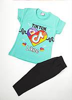 Летний костюм!Прогулочный костюм для девочек!Футболка и бриджи! в наличии рост 110 на 5 лет