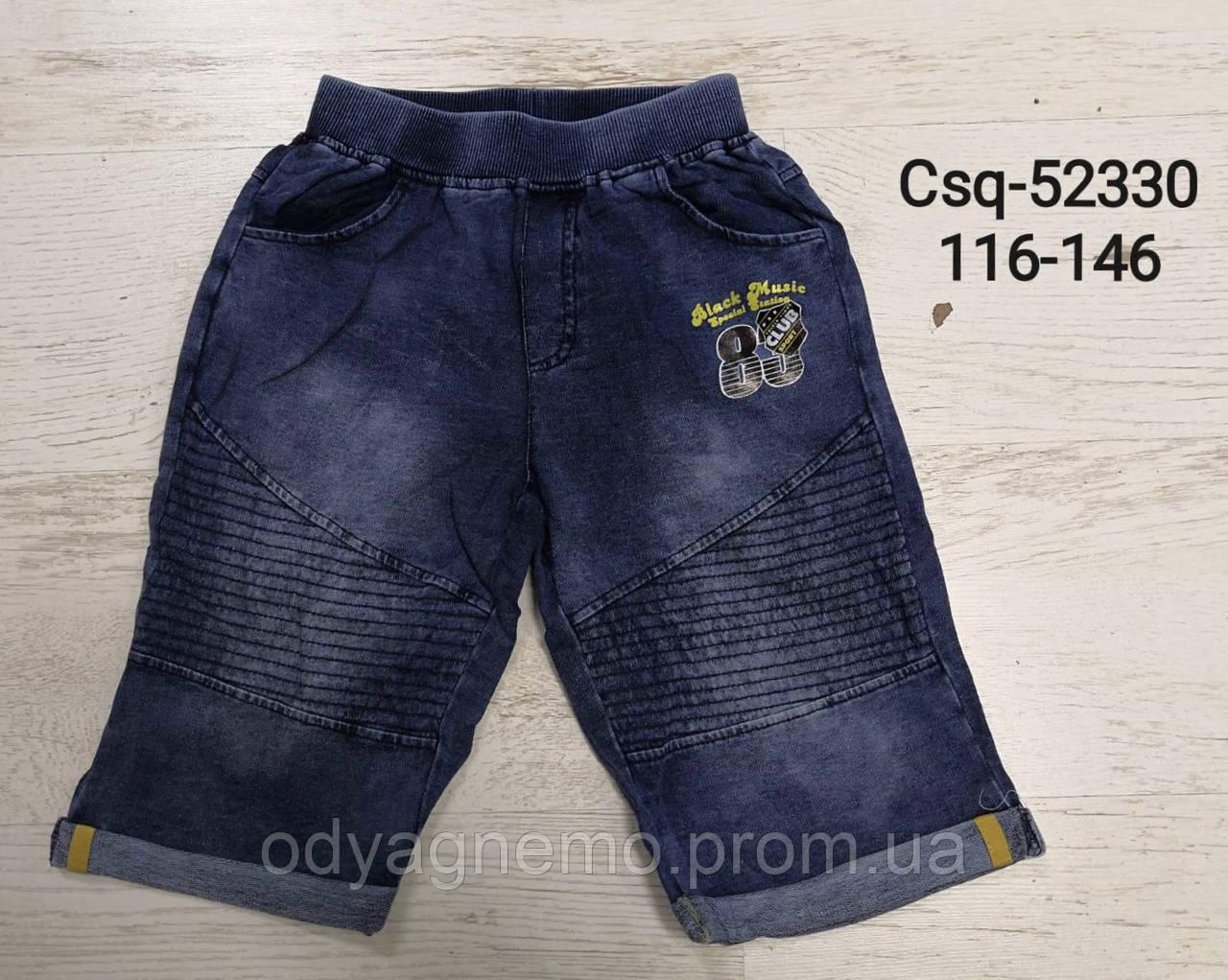 Шорты с имитацией джинсы для мальчиков Seagull, 116-146 рр. Артикул: CSQ52330