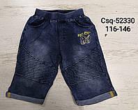 Шорты с имитацией джинсы для мальчиков Seagull, 116-146 рр. Артикул: CSQ52330, фото 1
