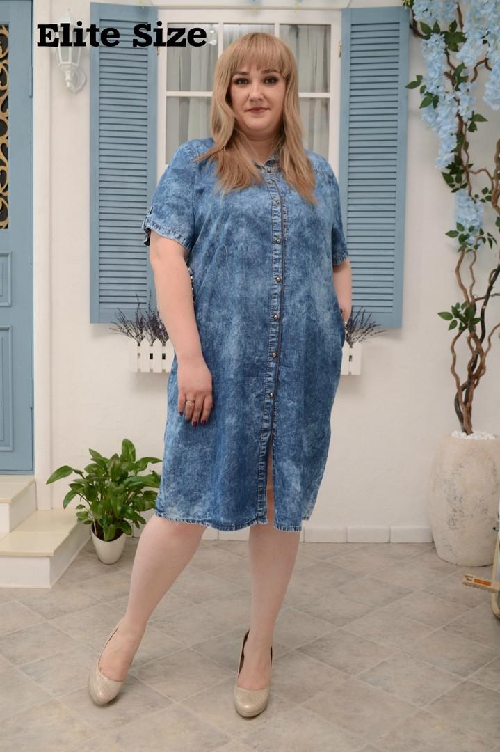 Летнее женское платье большого размера размеры размеры  50 52 54 56 58