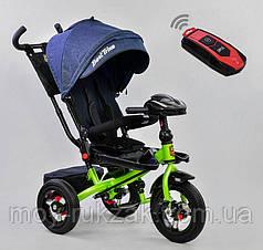 Детский трёхколёсный велосипед с пультом Best Trike 6088F-1780 с родительской ручкой, сине-зеленый