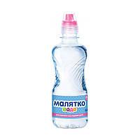 Вода для приготування дитячого харчування та пиття Малятко, негазована, 0+, 330мл