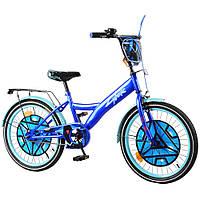 Велосипед детский двухколесный Tilly T-220214 Cyber, 20 дюймов, синий