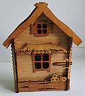 """Подарочный деревянный сувенирный набор """"Настенная Ключница Дом маленький"""" ручной работы, фото 2"""
