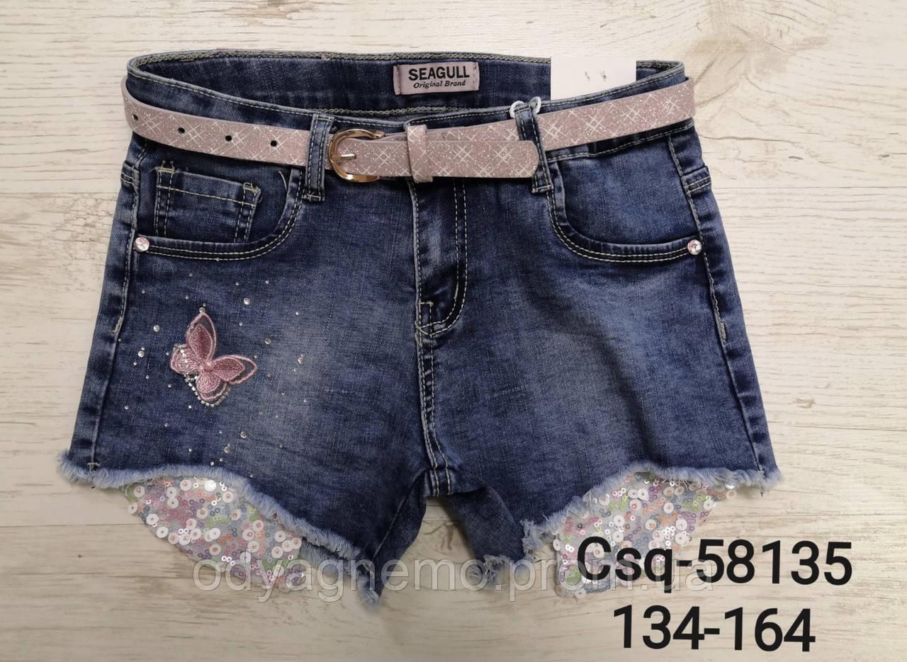 Джинсовые шорты для девочек Seagull, 134-164 рр. Артикул: CSQ58135