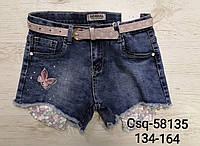 Джинсовые шорты для девочек Seagull, 134-164 рр. Артикул: CSQ58135, фото 1