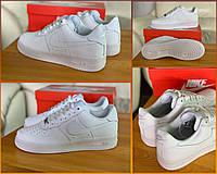 Кроссовки мужские белые низкие натуральная кожа Nike Air Force Найк Аир Форс