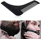 [ОПТ] Расческа для бороды, фото 4