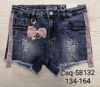 Джинсовые шорты для девочек Seagull, 134-164 рр. Артикул: CSQ58132, фото 1