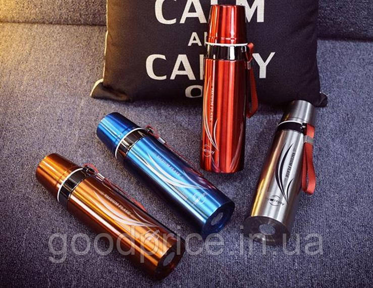 Термос с чашкой глянцевый для горячих и холодных напитков с шнурком  650 мл оранжевый