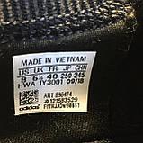 Кроссовки для бега  Adidas Ultimamotion B96474 39 1/3; 40 размер, фото 7