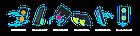 Универсальный держатель-подставка для телефона PopSockets (Ноу-хау крепление на крышку смартфонаПопСокетс) М29, фото 5