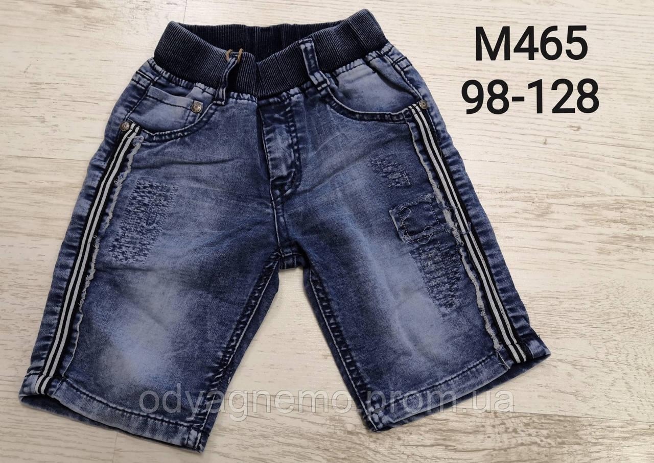 Джинсовые шорты для мальчиков KE YI QI, 98-128 рр. Артикул: M465