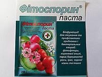 Фитоспорин паста от грибков и бактериальных болезней 10г.