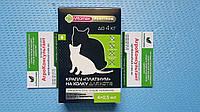 Краплі Vitomax Platinum 0,5 мл Витомакс для котів від бліх, кліщів, вошей, волосоїдів. упаковка, фото 1