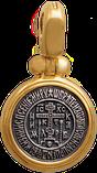 Иконка «Святая Равнапостольная Царица Елена», фото 2