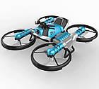 Квадрокоптер-трансформер QY Leap Speed PRO дрон-мотоцикл на р/к 2 в 1 Синій (5721), фото 2