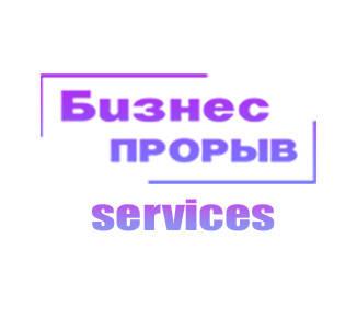 Услуги нашей компании: информационный центр, добавление товара, написание уникального текста и др.