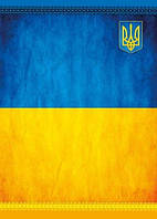 """Ежедневник не датированный ART """"Украина-Стиль"""" 192 листа, 1В230, Аркуш"""