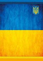 """Ежедневник не датированный ART """"Украина-Стиль"""" 192 листа, 1В230, Аркуш, фото 1"""