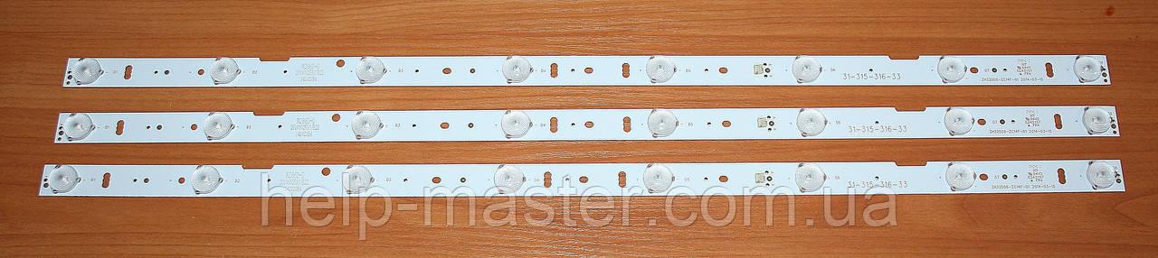 Світлодіодна планка ZH32D08-ZC14F-01 (575мм, 8линз,)