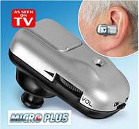 Слуховой аппарат Micro Plus (Микро плюс)