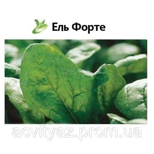 Семена шпината Эль Форте, 100 000 семян