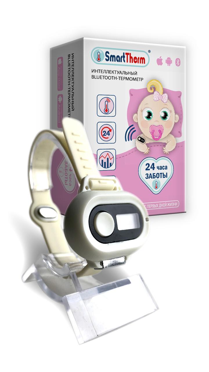Интеллектуальный детский bluetooth-термометр SmartTherm Розовый (32777)