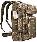 Тактический военный рюкзак Hinterhölt Jäger (Хинтерхёльт Ягер) 40 л Камуфляж, фото 2