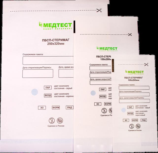 Пакети з білого паперу