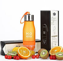Бутылка для воды и напитков H2O с цитрусовой соковыжималкой 650 мл Оранжевая