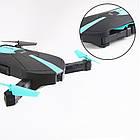 Складной квадрокоптер JUN YI TOYS JY018 дрон с камерой 0.3Mp WiFi Черно-Синий, фото 2