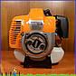 Бензиновая мотокоса 4.0 л.с/3.1 кВт Husqvarna 460 R II Limited Edition ( Бензокоса Хускварна 460 R II Лимит), фото 4