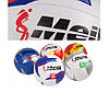 Мяч волейбол BT-VB-0072 PVC 270г 5цв.(BT-VB-0072)