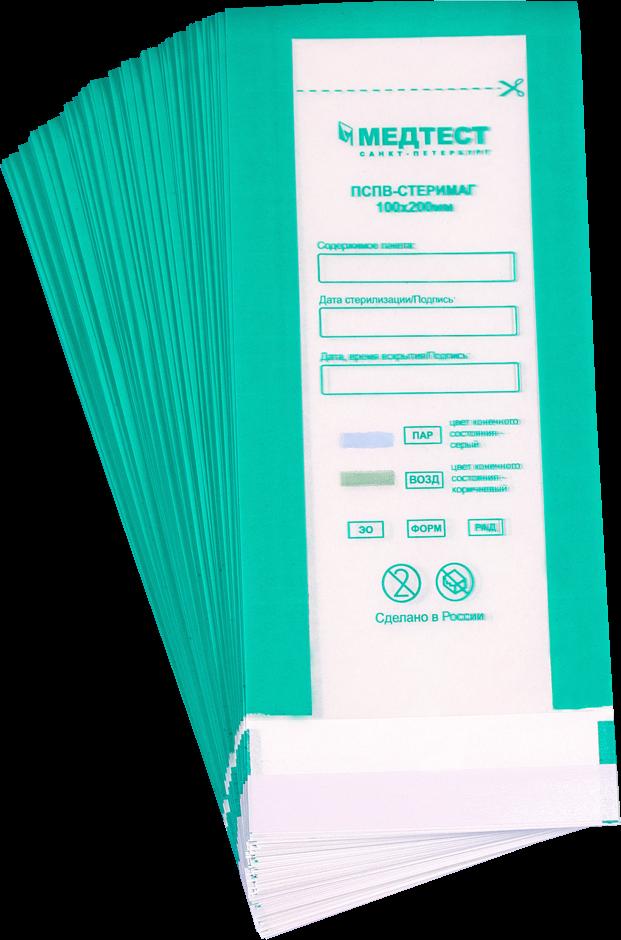 Пакети для стерилізації 100х200мм Комбіновані 100шт