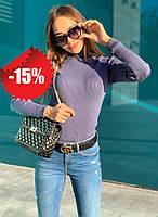 Гольф водолазка кофта трикотаж женский базовый 42/46 джинс
