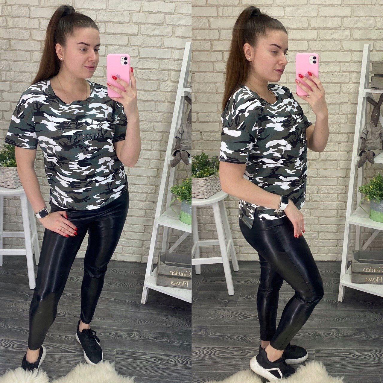 """Стильная женская футболка с принтом милитари, ткань """"Трикотаж"""" 52 размер батал"""