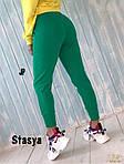 Женские штаны, турецкая двунить, р-р 42-44; 46-48 (зелёный), фото 2