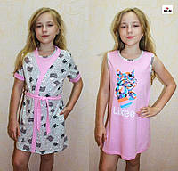 Комплект для девочек ночная рубашка с халатом розовый трикотажный 36-42р., фото 1