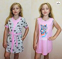 Комплект для девочек ночная рубашка с халатом розовый трикотажный 36-42р.