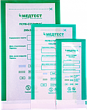 Пакети для стерилізації 100х200мм Комбіновані 100шт, фото 2