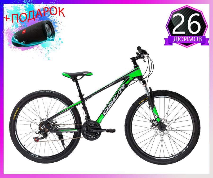 """Велосипед горный Oskar 26"""" Piranha Алюминий Черно-зеленый с амортизацией Хардтейл Велосипед гірський MTБ"""