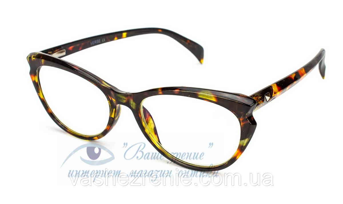 Очки женские для зрения +/- Blue Blocker Код:1323