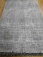 Безворсовий килим рогожка Chavas